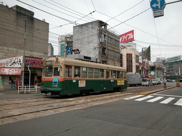 Photos: #9051 広島電鉄C#1915 2003-8-27