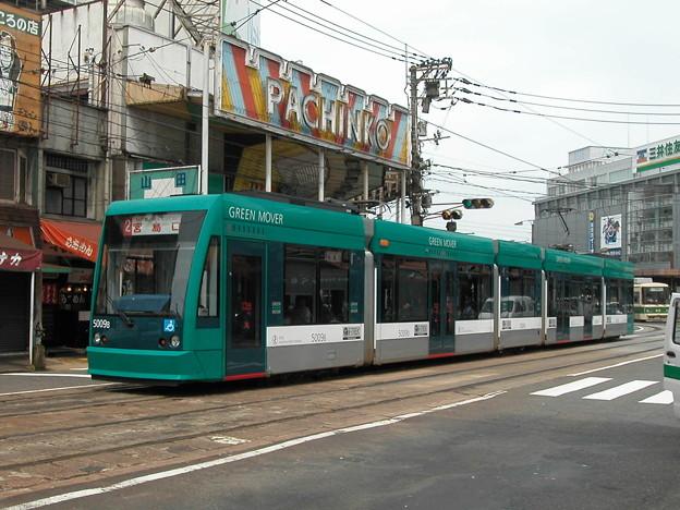 Photos: #9053 広島電鉄5009F 2003-8-27