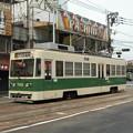 #9054 広島電鉄C#705 2003-8-27