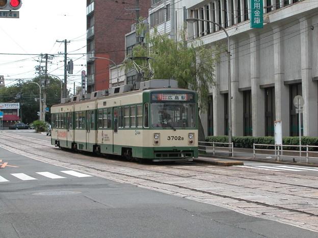 Photos: #9057 広島電鉄3702F 2003-8-27