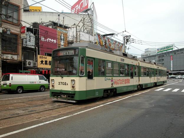 Photos: #9060 広島電鉄3702F 2003-8-27