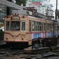 #9061 広島電鉄3005F 2003-8-28