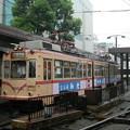 Photos: #9062 広島電鉄3005F 2003-8-28