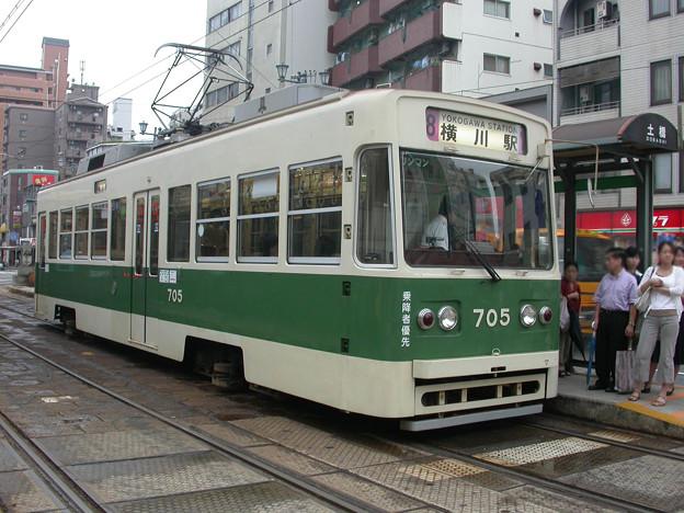 Photos: #9064 広島電鉄C#705 2003-8-28