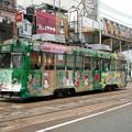 Photos: #9065 広島電鉄C#1903 2003-8-27