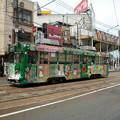 Photos: #9066 広島電鉄C#1903 2003-8-27