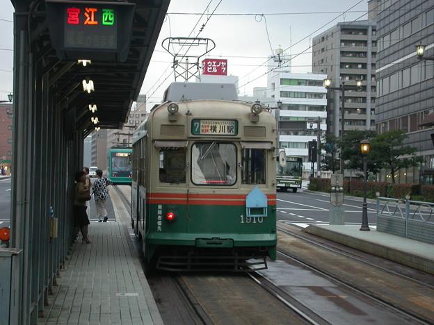 #9071 広島電鉄C#1910 2003-8-28