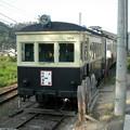 #9156 上田電鉄モハ5252・5251 2003-9-15