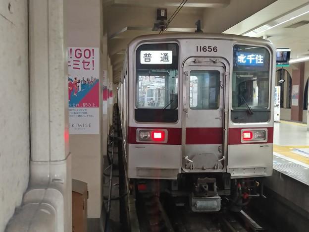#9157 東武鉄道11656F 2021-10-15