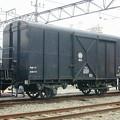 #9167 西武鉄道スム201 2002-10-19