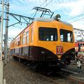 #9175 西武鉄道モハ505 2003-10-5