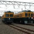 #9179 小田急電鉄デハ2202・クハ2870 2003-10-18