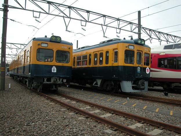 #9180 小田急電鉄デハ2202・クハ2870 2003-10-18