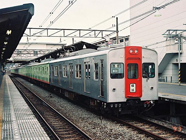 #9181 相模鉄道6021F 1993-6-26