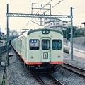 #9182 相模鉄道3051F 1993-12-12