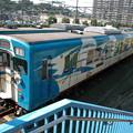 #9189 相模鉄道クハ6717 2003-10-19