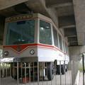 #9193 札幌市交通局 はるにれ号 2001-8-11
