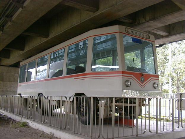 #9194 札幌市交通局 はるにれ号 2001-8-11