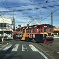 Photos: 日本一急カーブ