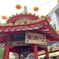 Photos: 神戸南京町とメリケンパーク