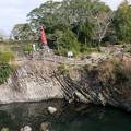 轟の滝公園 (24)
