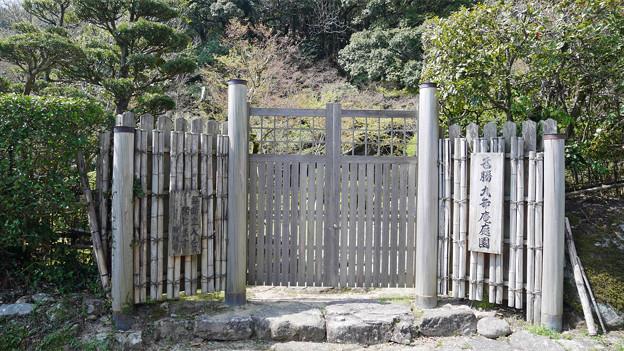 仁比山神社@2021 (10) 九年庵