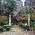 Photos: 有田・石場神社 (3)