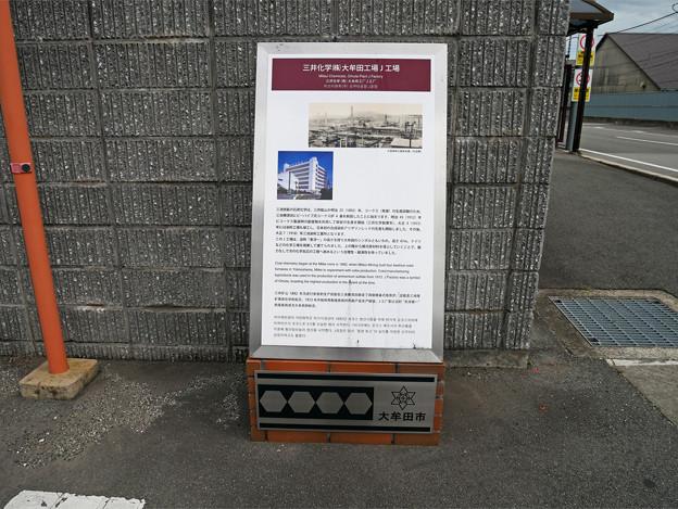 Photos: 三井化学「J工場」 (4)