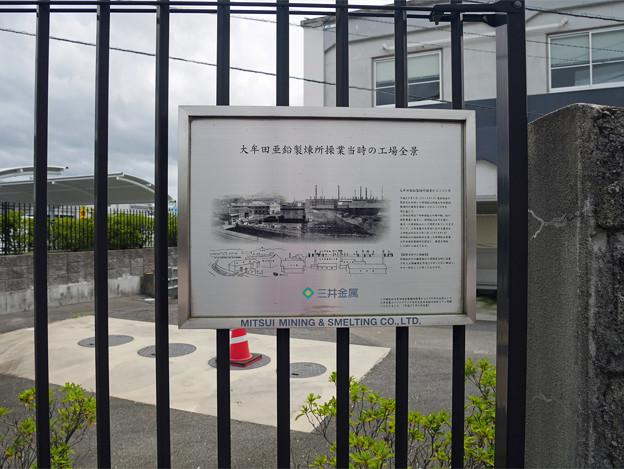 Photos: 三井化学「J工場」 (13)
