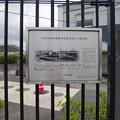 三井化学「J工場」 (13)