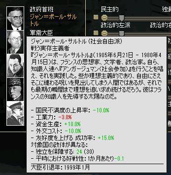 http://kura4.photozou.jp/pub/88/3225088/photo/267663146.v1615613969.png