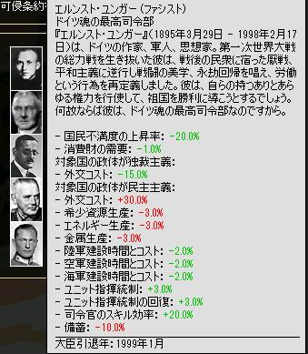 http://kura4.photozou.jp/pub/88/3225088/photo/267663169.v1615614089.png