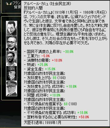 http://kura4.photozou.jp/pub/88/3225088/photo/267663186.v1615614174.png