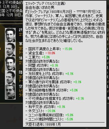 http://kura4.photozou.jp/pub/88/3225088/photo/267663287.v1615614516.png