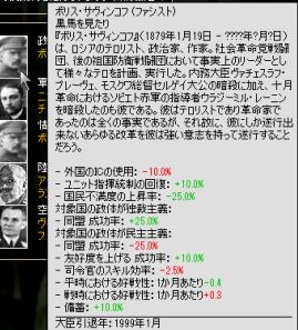 http://kura4.photozou.jp/pub/88/3225088/photo/267663316.v1615614613.png