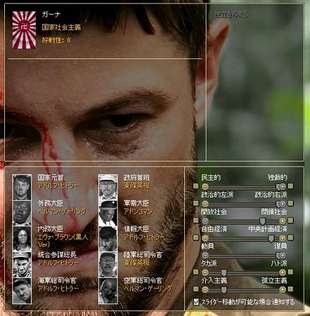 http://kura4.photozou.jp/pub/88/3225088/photo/268201112.v1623415869.jpg