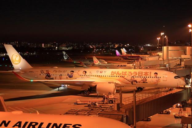 福岡空港にて