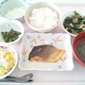 3月6日昼食(鮭の照り焼き) #病院食