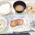 3月7日夕食(カレイの南部焼き) #病院食