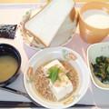 3月8日朝食(豆腐のそぼろあんかけ) #病院食