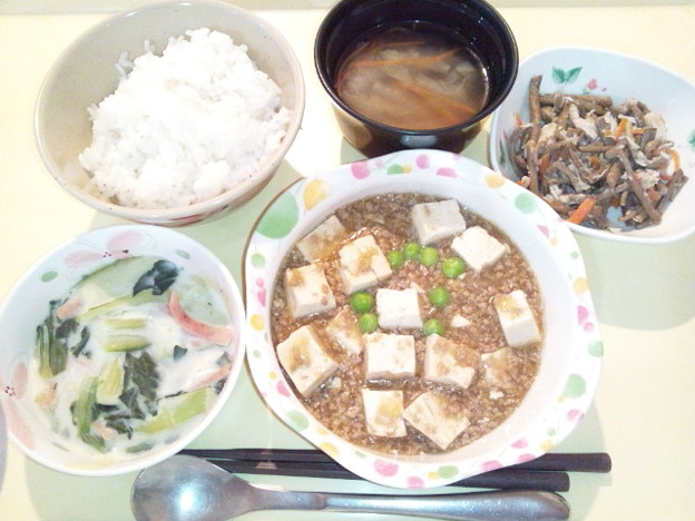3月31日夕食(麻婆豆腐) #病院食