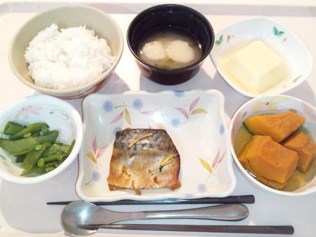 4月4日夕食(鯖の幽庵焼き) #病院食