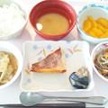 4月13日昼食(赤魚の西京焼き) #病院食