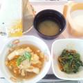 4月15日朝食(はんぺんの玉子とじ) #病院食