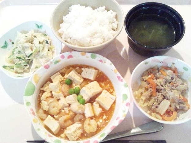4月15日夕食(海老と豆腐のチリソース) #病院食