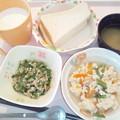 6月14日朝食(炒り豆腐) #病院食