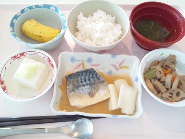 7月31日昼食(鯖の味噌煮) #病院食