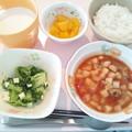 9月16日朝食(あさりとじゃが芋のトマト煮) #病院食