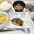 9月16日夕食(鯵の蒲焼き) #病院食