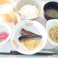 9月19日朝食(鰯の生姜煮) #病院食